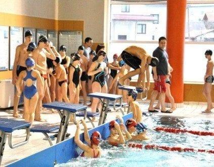 Pływalnia Troclik Bielsko Biała (fot. bbosir.bielsko.pl)