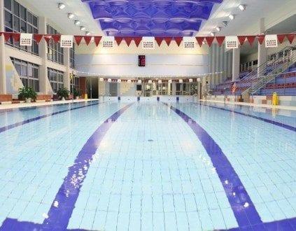 Pływalnia Kryta MDK w Częstochowie