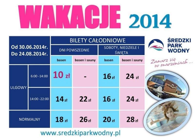 Wakacje 2014 w Średzkim Parku Wodnym!