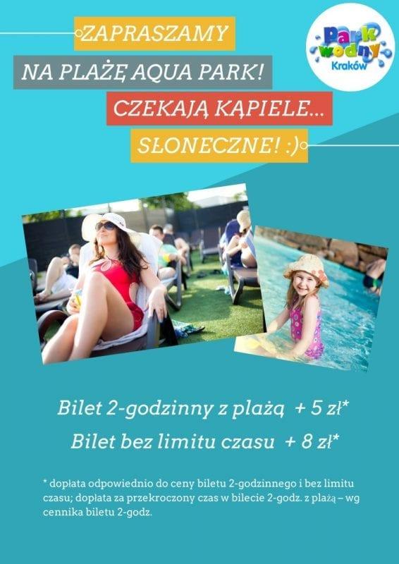Zapraszamy na plażę Aqua Park! - Park Wodny Kraków