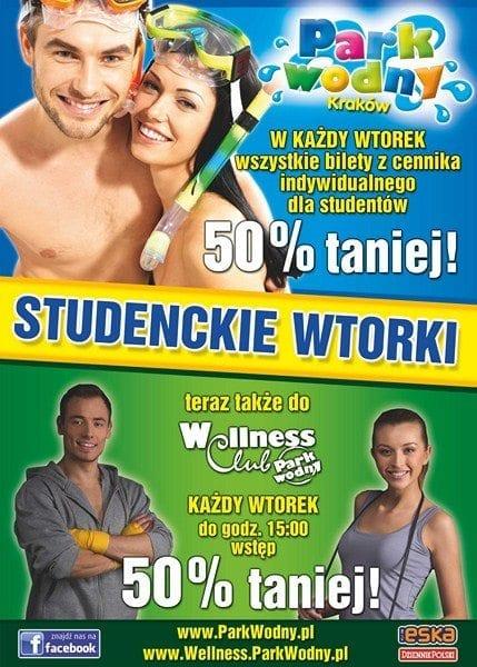Studenckie wtorki w Parku Wodnym! - Kraków