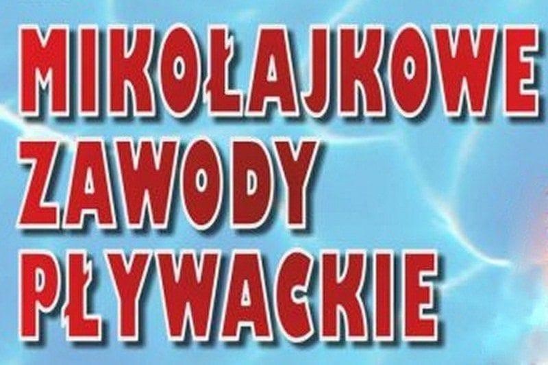 X Mikołajkowe Zawody Pływackie - basen Żary