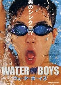 waterboys2001 pływanie synchroniczne